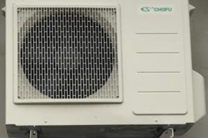 Pompa de 6kW Chofu pentru incalzire