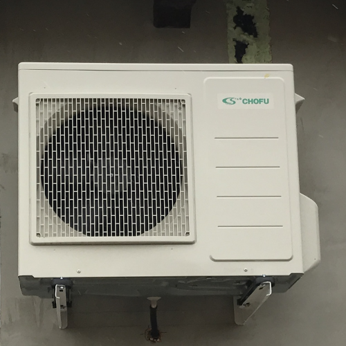 Chofu_6kW-inverter